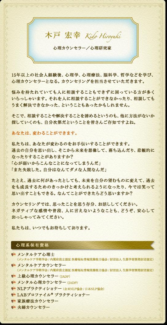 tokyo_setagaya_shimokitszawa_counseling_therapy_coaching112
