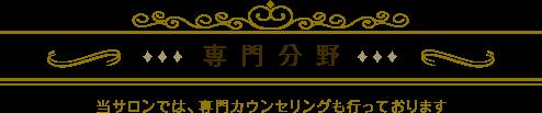 tokyo_setagaya_shimokitszawa_counseling_therapy_coaching326