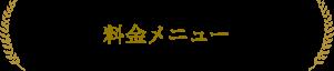 東京_世田谷区_下北沢_カウンセリング_セラピー_コーチング30