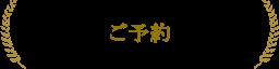 東京_世田谷区_下北沢_カウンセリング_セラピー_コーチング31