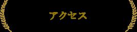 東京_世田谷区_下北沢_カウンセリング_セラピー_コーチング32