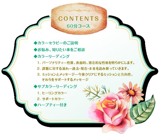 tokyo_setagaya_shimokitszawa_counseling_therapy_coaching351