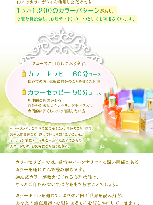 tokyo_setagaya_shimokitszawa_counseling_therapy_coaching375