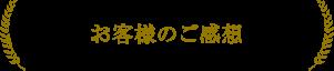 tokyo_setagaya_shimokitszawa_counseling_therapy_coaching278