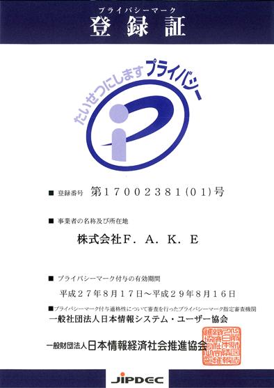 pmark_registrationcard_rgb+
