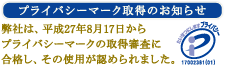 tokyo_setagaya_shimokitszawa_counseling_therapy_coaching319
