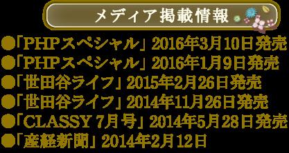 tokyo_setagaya_shimokitszawa_counseling_therapy_coaching346