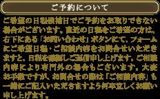 tokyo_setagaya_shimokitszawa_counseling_therapy_coaching388