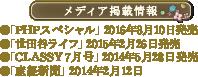 tokyo_setagaya_shimokitszawa_counseling_therapy_coaching389