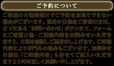 tokyo_setagaya_shimokitszawa_counseling_therapy_coaching399