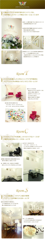 tokyo_setagaya_shimokitszawa_counseling_therapy_coaching353